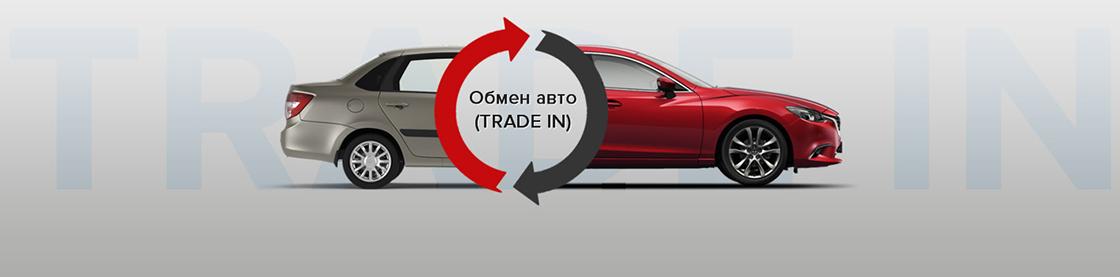 Взять в кредит машину без первоначального взноса краснодар